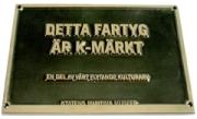 Sverige blir först i Europa med k-märkning av fritidsbåtar.