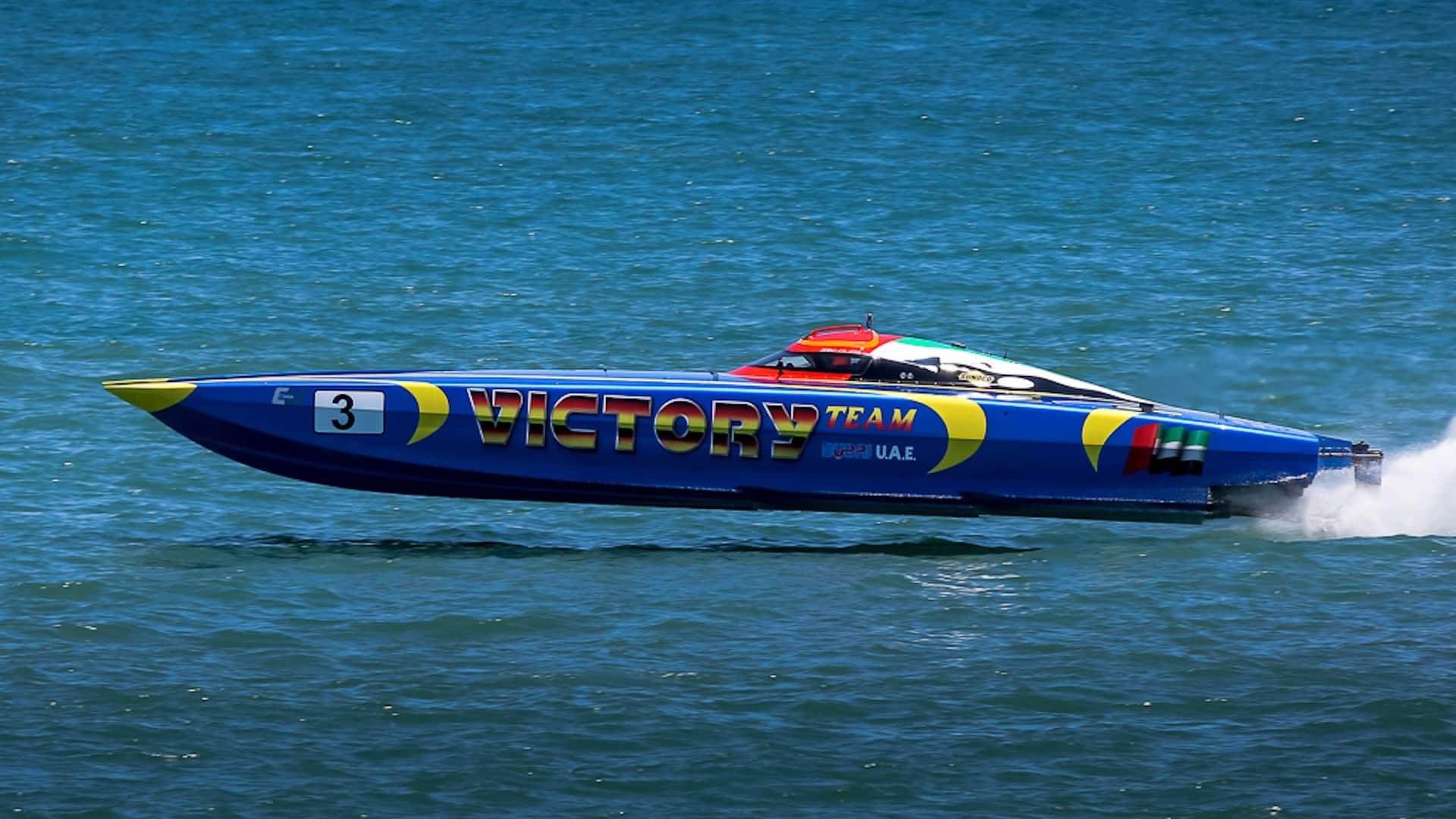 Class P1 Offshore.