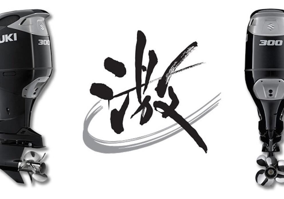 Prylar_2019_Suzuki_300B_df300b_banner
