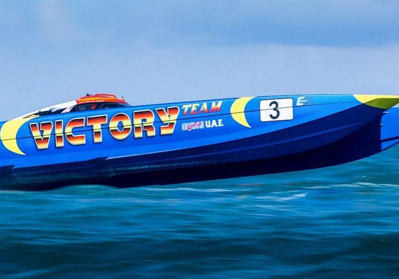 Victory_Team_Erik_Stark_speed