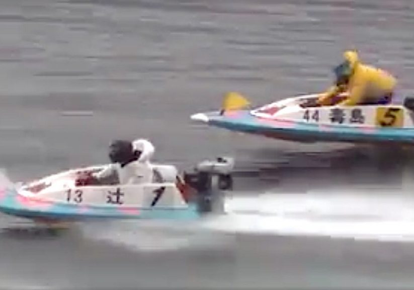 racing_motorsport_2017_JapanRacing_Ingang_JapanskRacingIngang