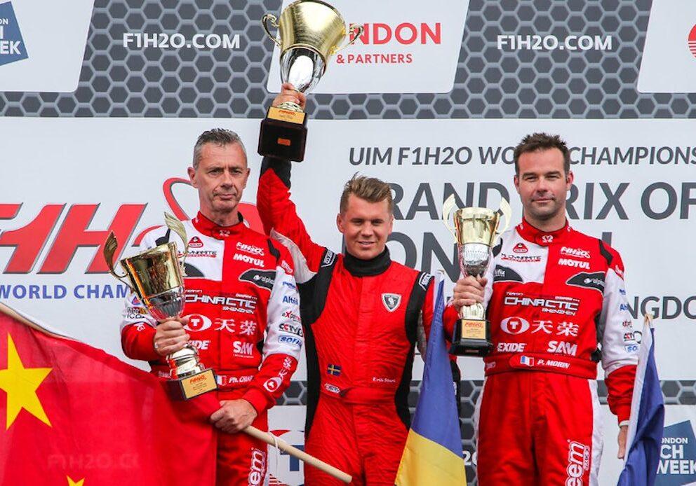 racing_motorsport_2018_StarkLondon_Inganbg_StarkLondonIngang